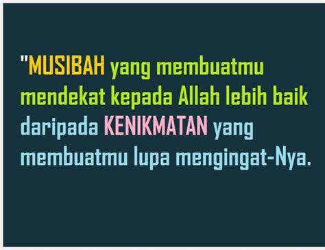 contoh kumpulan gambar kata motivasi islami terbaik ala