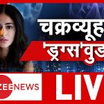 Aryan Khan Drugs मामले को लेकर Ananya Panday से लगातार दूसरे दिन पूछताछ हो रही है | Latest Update