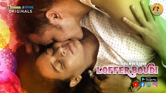 Loffer Boudi (2020) - BananaPrime Short Film