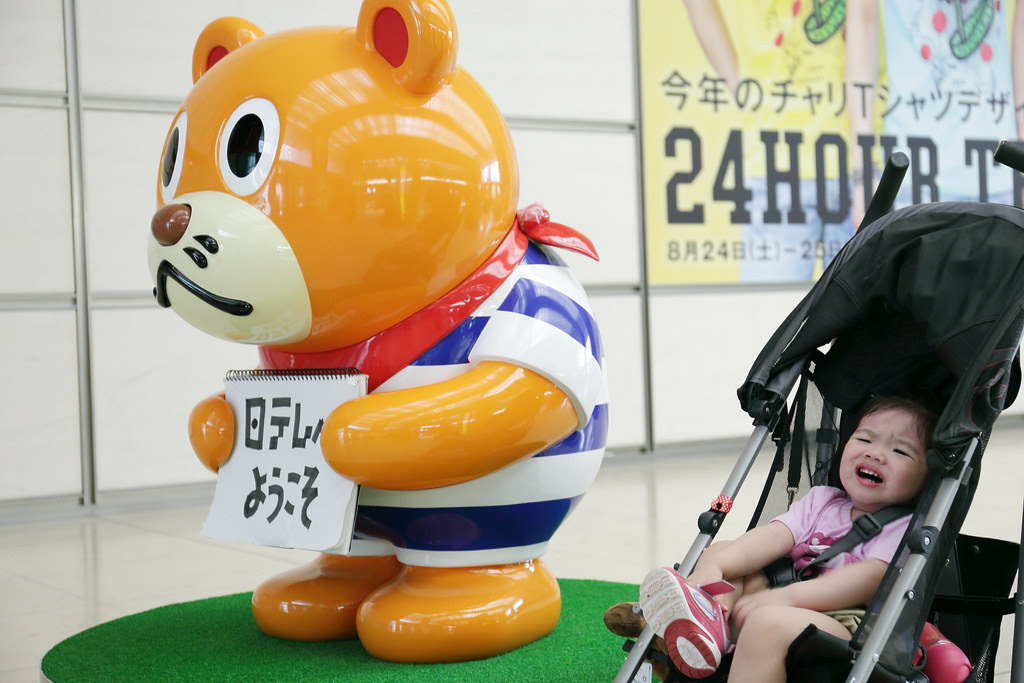 2013 Tokyo all_1043