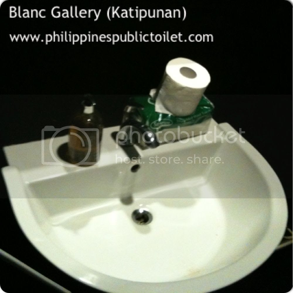 photo philippines-public-toilet-blanc-gallery-katipunan-quezon-city-02.jpg