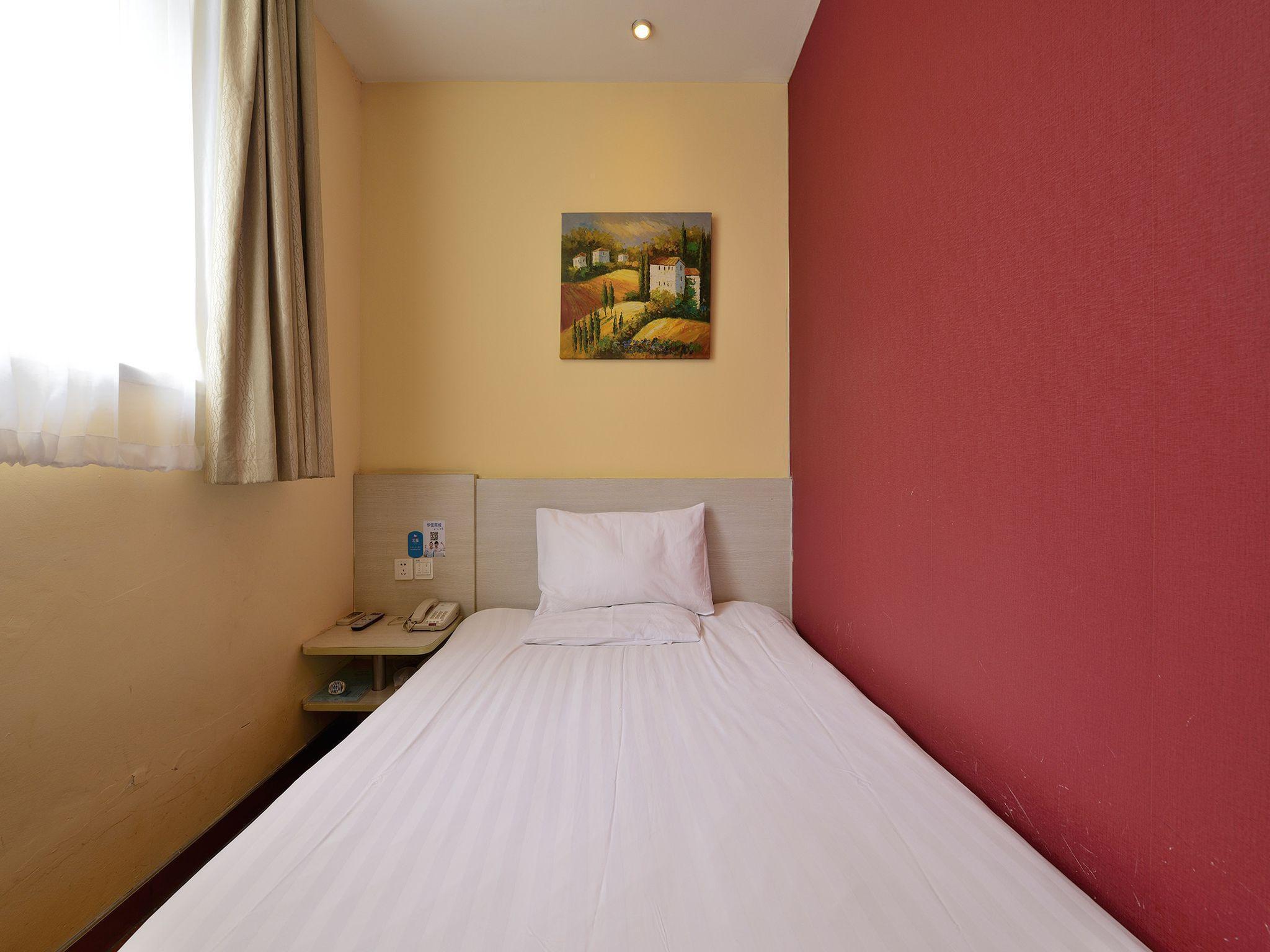 Reviews Hanting Hotel Shanghai Xujiahui II Branch