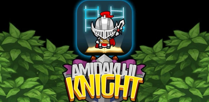 Amidakuji-Knight-APK