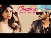 Chomaso Lyrics - Swaroop Khan & Jyotica Tangri | Rajasthani Folk Songs | Amjad Nadeem