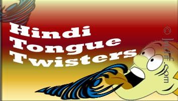 Nursery Rhymes In Hindi Hindi Poems For Kids And Chlidren