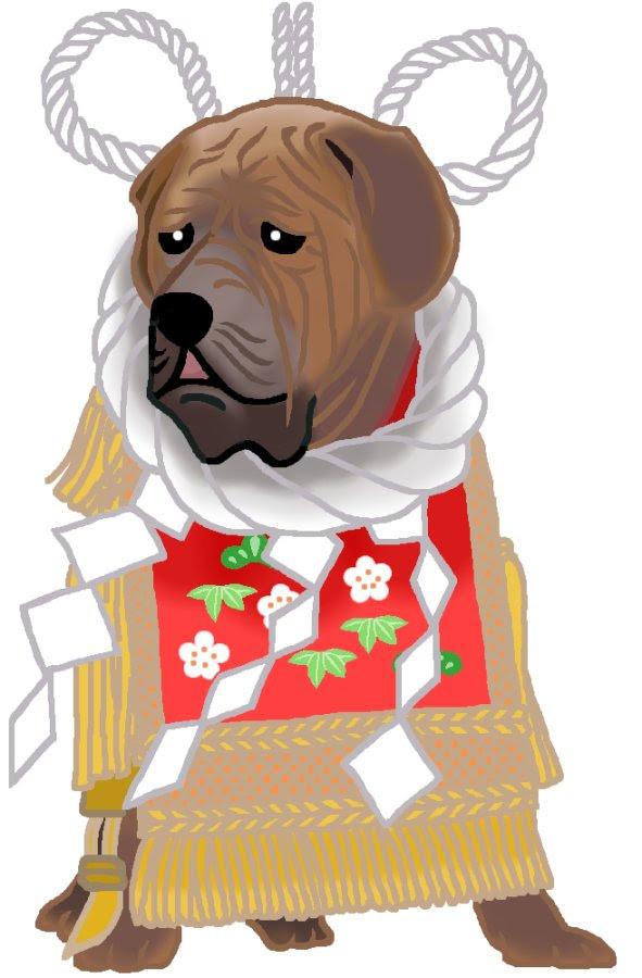 イラスト素材のお花と年賀プリント2006戌土佐犬全身1犬ドッグdog