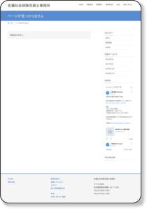 http://www.office-sato.jp/_src/sc6218/2015.03.26_tyoushu_tutatu5_tekiyoukijun.pdf