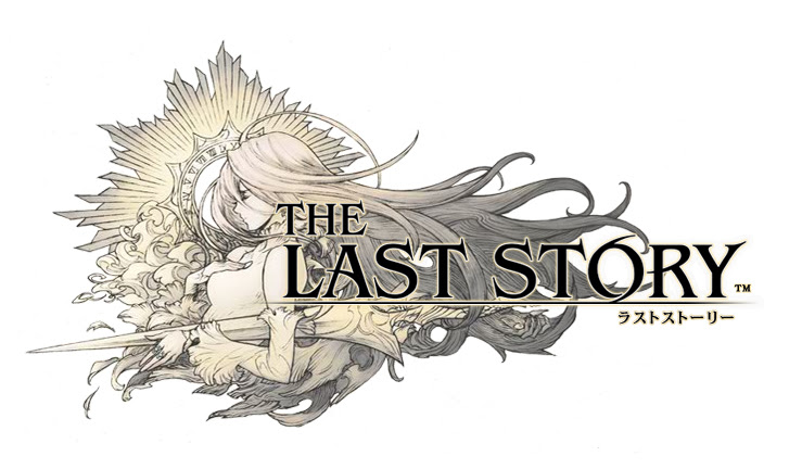 Viimeinen tarina vai fantasia?