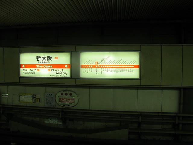 IMG_3490