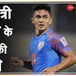 Sunil Chhetri Interview | 8th SAFF Championship जीतने पर Indian Football Team Captain ने क्या कहा