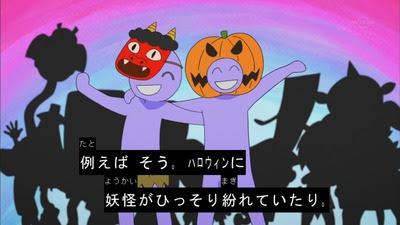 アニメ妖怪ウォッチ 第93話 感想 Part3 ハロウィンに古典妖怪が出ちゃ