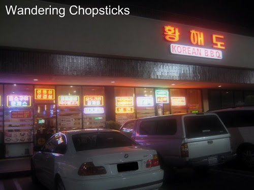 Hwang Hae Do Korean BBQ - Artesia 1