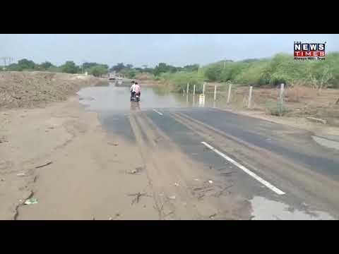 થરાદ ધાનેરા હાઇવે પર વરસાદી પાણી ભરતા વાહન ચાલકો ને પરેશાની