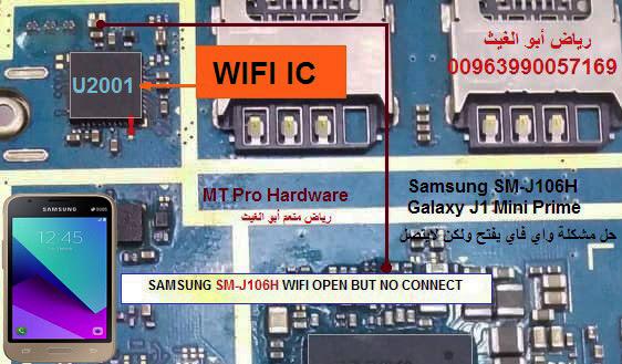 Samsung Galaxy J1 mini prime WiFi Not Working Problem Solution Jumper Ways