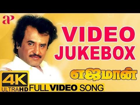 Ejamaan Movie Video Jukebox | 4K