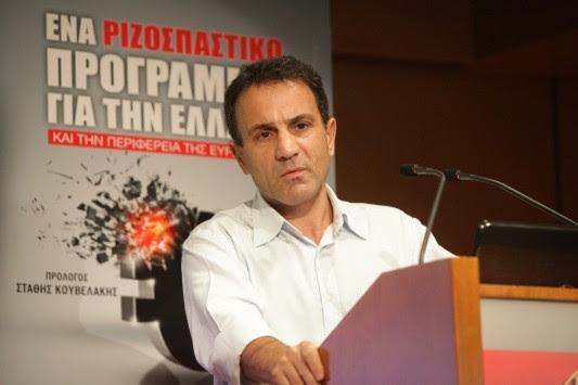 Λαπαβίτσας: Πήγαμε ανέτοιμοι στην διαπραγμάτευση! Να μου πουν πως θα υλοποιήσουν το πρόγραμμα της Θεσσαλονίκης!