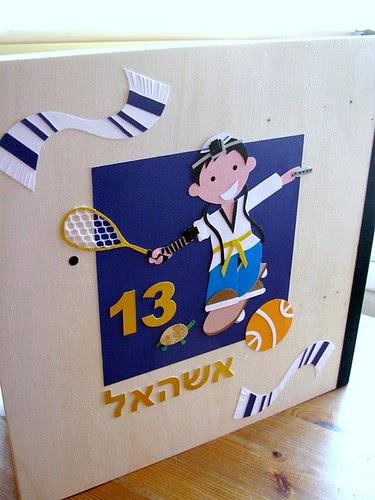 Papercut Bar Mitzvah Album