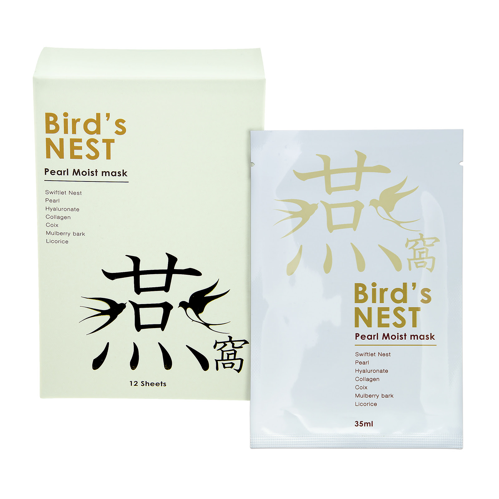 Bird's Nest Bird's Nest Pearl Moist Mask