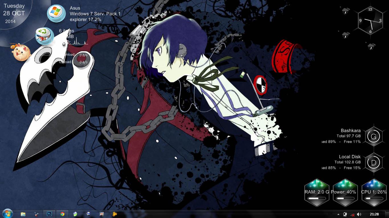 [Theme Win 7] Persona3 - Yuuki Makoto By Bashkara