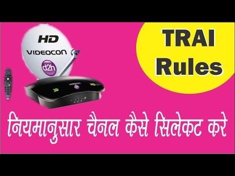 TRAI's new DTH regulations