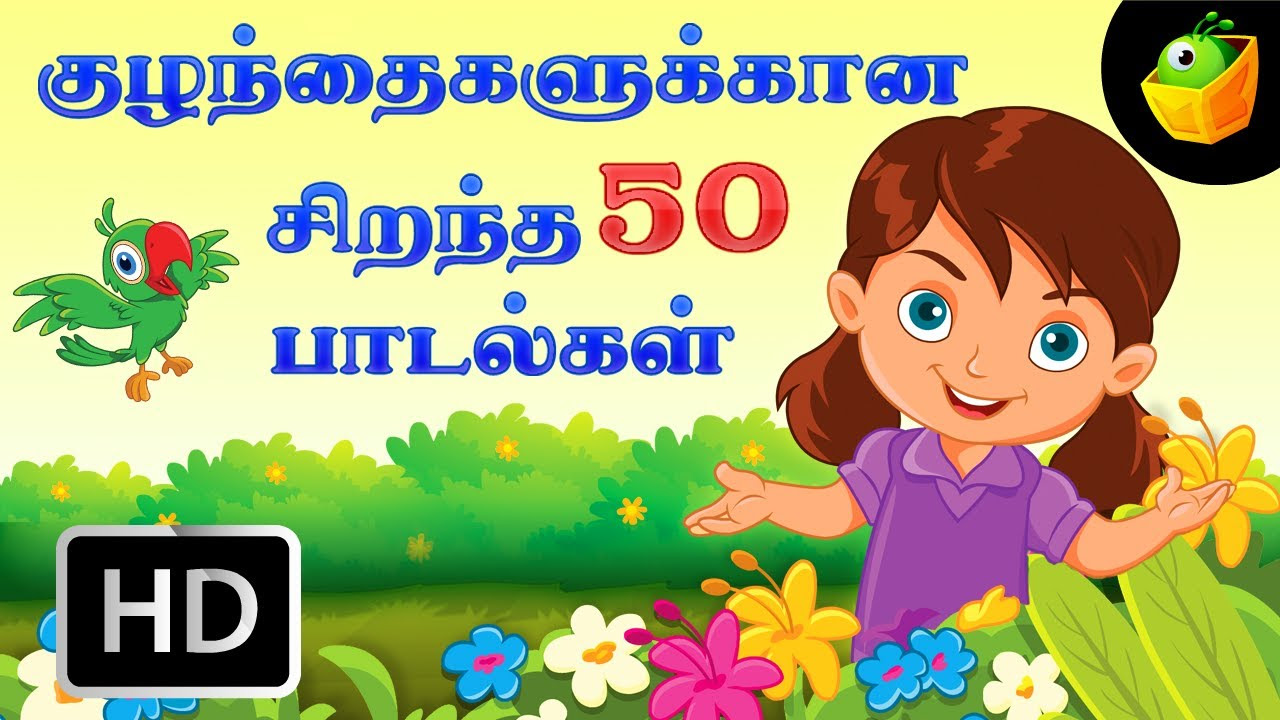 Tamil nursery songs,game kids apk download | apkpure. Co.