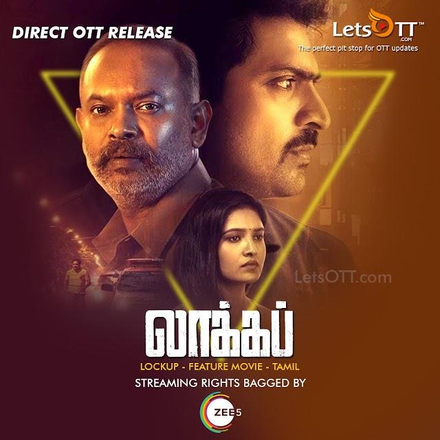 LOCKUP (2020) Tamil HDRip