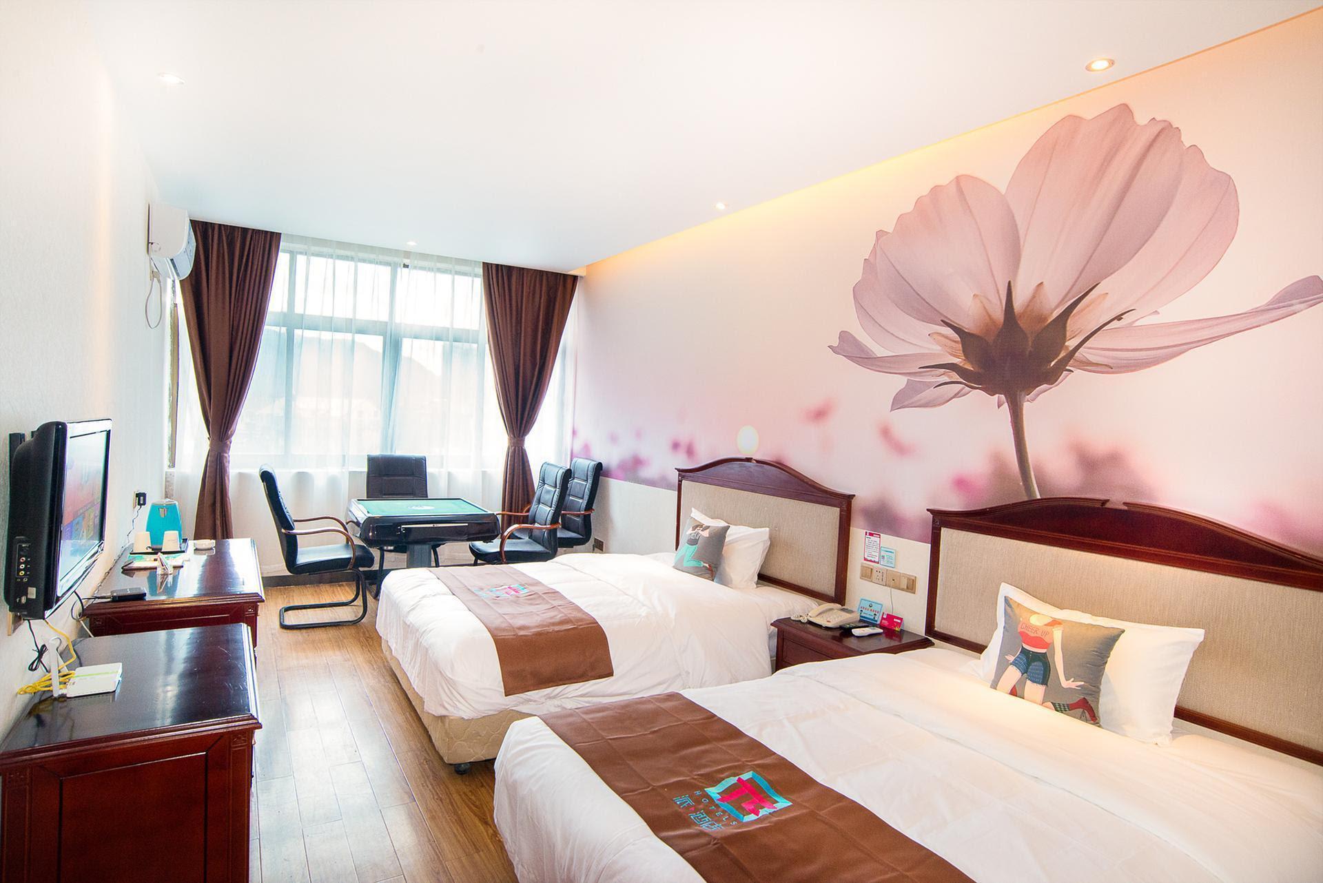 Pai Hotel Zhangjiakou South Mingde  Road Reviews