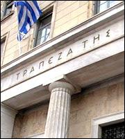 ΤτΕ: Μικρή αύξηση καταθέσεων το Μάιο -Αρνητική η πιστωτική επέκταση