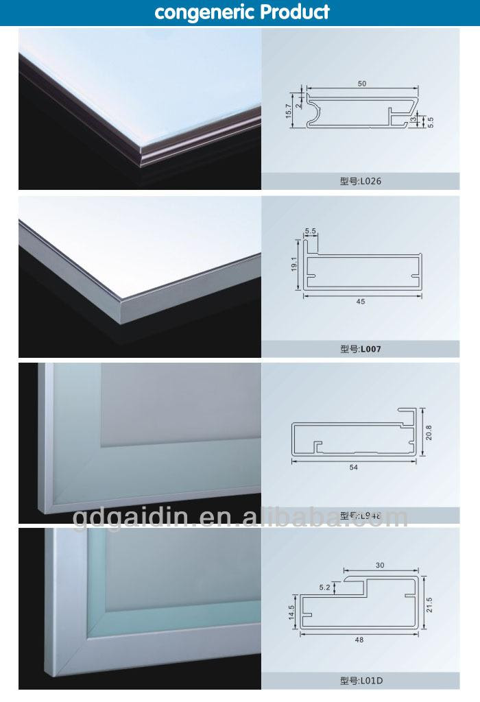 Aluminum Frame Cabinet Door Oil Rubbed Bronze With Frost ...