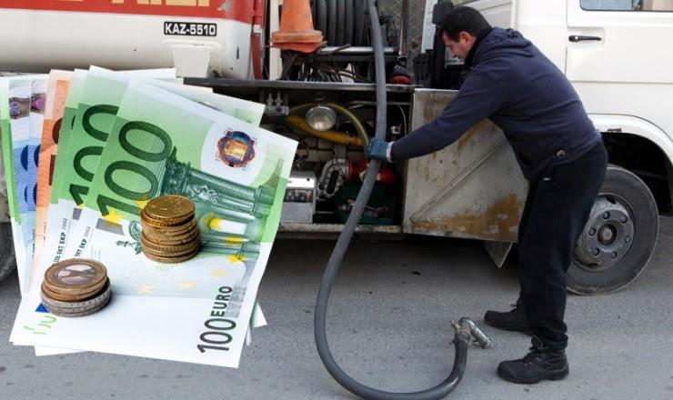 Θεσπρωτία: Επίδομα θέρμανσης   Στην 3η ζωνη η Θεσπρωτία. Απο 88€ μέχρι 154€ το ποσο επιδότησης