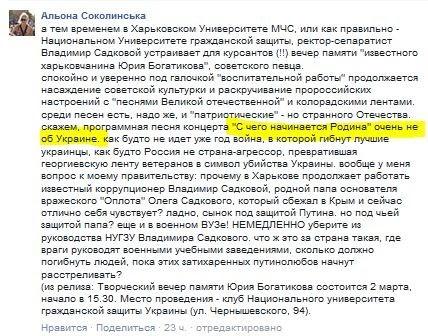 ЕЁ КУЛЬТУРКА