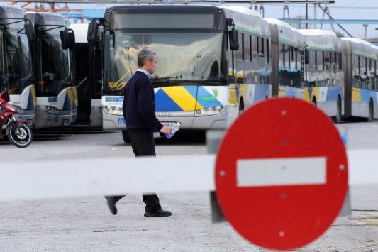 Απεργιακό δελτίο: Ποιοι απεργούν, πως θα κινηθούν τα Μέσα Μαζικής Μεταφοράς