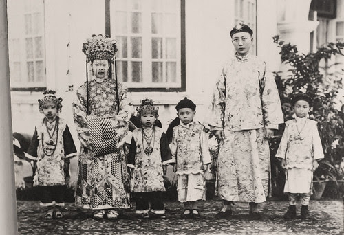 Old Chinpracha Family Photo