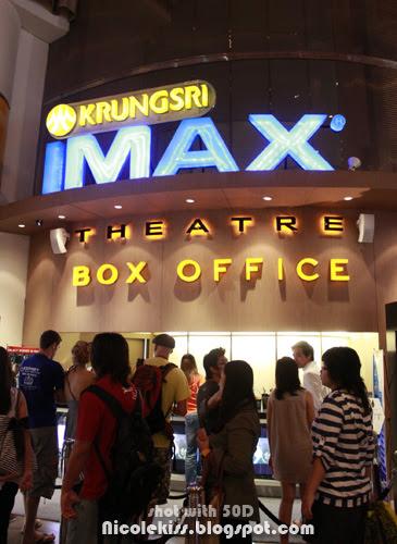 imax theatre bangkok