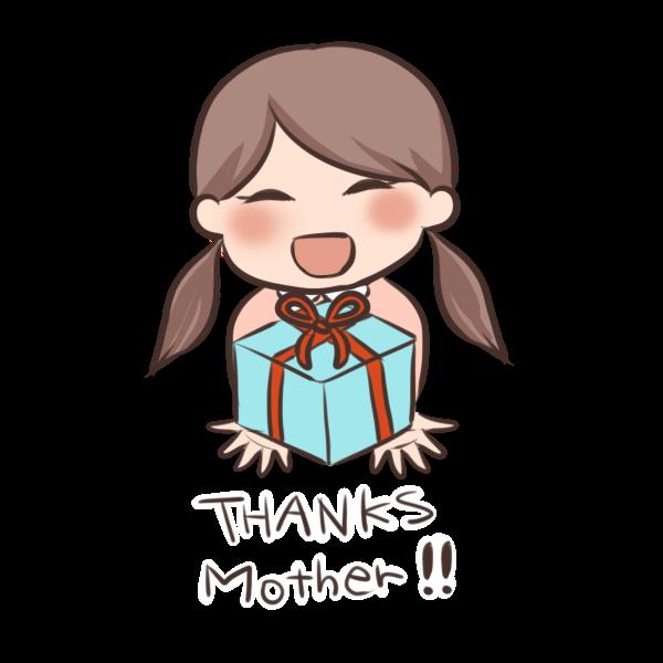 プレゼントを渡す女の子のイラスト かわいいフリー素材が無料のイラストレイン