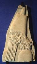 Arqueólogos divulgam relatório de pesquisa que confirma a existência de 50 personagens bíblicos do Velho Testamento