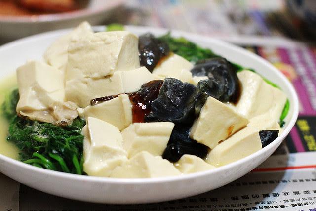 Chinese fish, tofu, coriander & century eggs soup