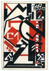 Boceto portada C1 2 perritos. Mataparda