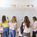 מי בראש ומי בתחתית: דירוג בתי הספר נחשף - וואלה!