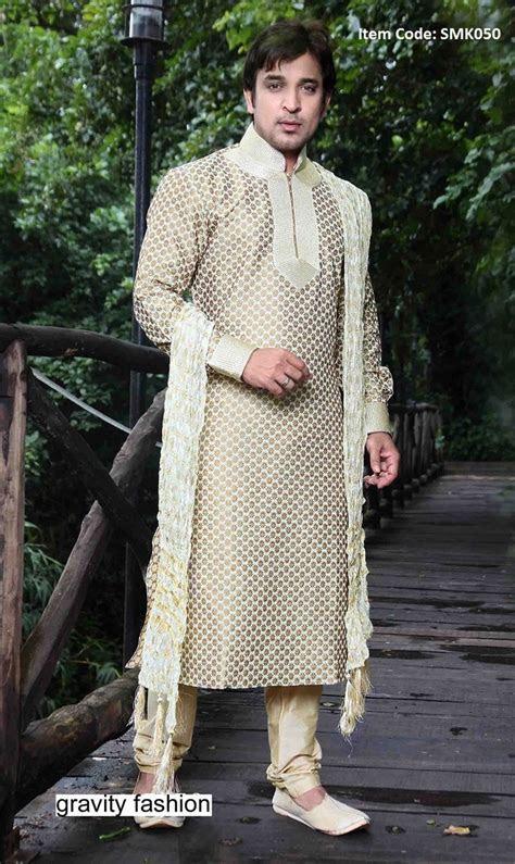 Cream Brocade Kurta Pajama @US$ 72.77 With Self weaving