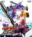 Kamen Rider Ghost the Movie: The 100 Eyecons and Ghost's Fateful Moment / Sci-Fi Live Action