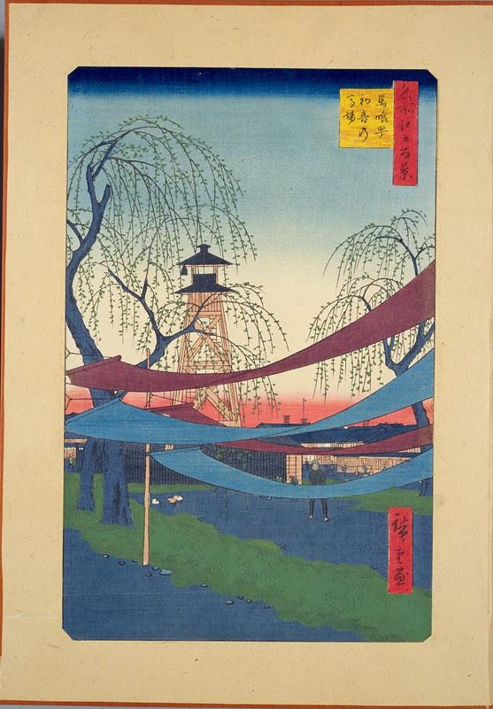 Hatsune Riding Ground in Bakuro-chō