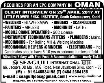 EPC Company Jobs for Oman - Free food & Accommodation