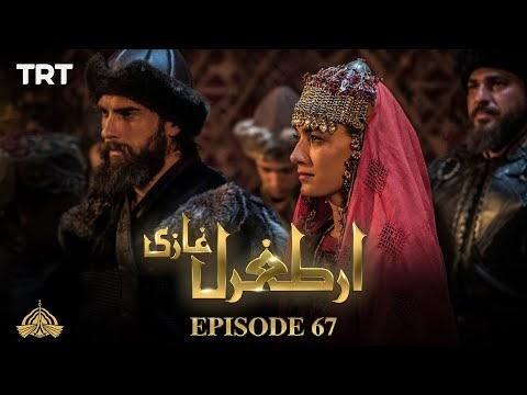 Ertugrul Season 1 Episode 67 Urdu Dubbed