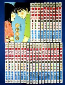 Kimi Ni Todoke Manga Set