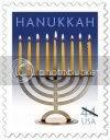 US Hanukkah stamp