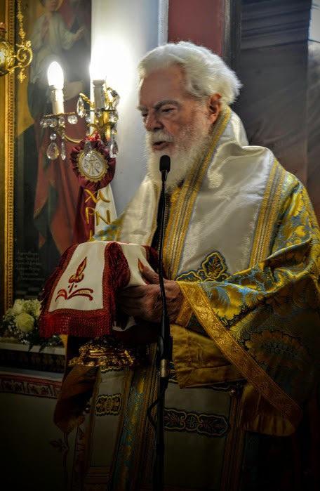 Προθανάτεια ὁμολογία τοῦ Μητροπολίτου Μάνης κυροῦ Χρυσοστόμου