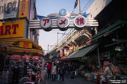 2013_Tokyo_Japan_Chap10_11