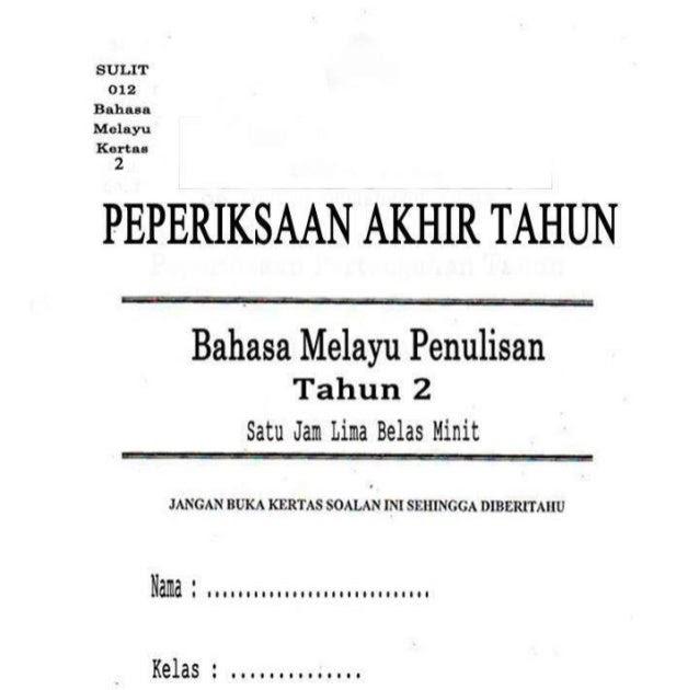 Kertas Soalan Ujian Bahasa Melayu Tahun 4 Soalan T
