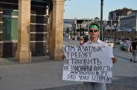 29 июля 2012 года в 15.00 часов на площади Театра Камала состоится ПИКЕТ протеста